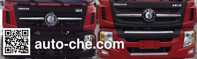 Sinotruk CDW Wangpai CDW5160CPYA1N3 soft top box van truck