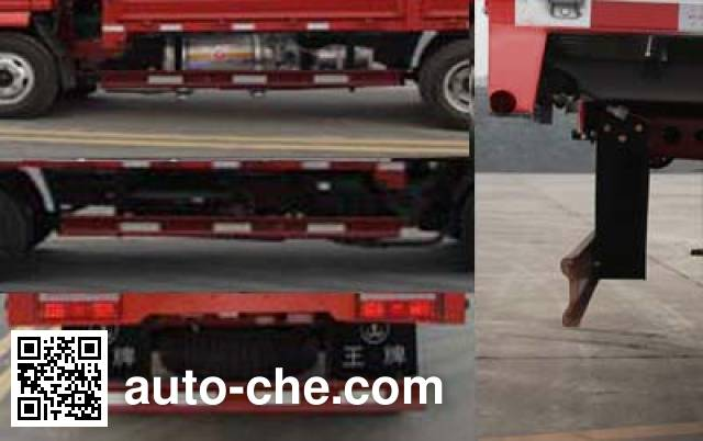 Sinotruk CDW Wangpai CDW5040CCYA1Q5N stake truck