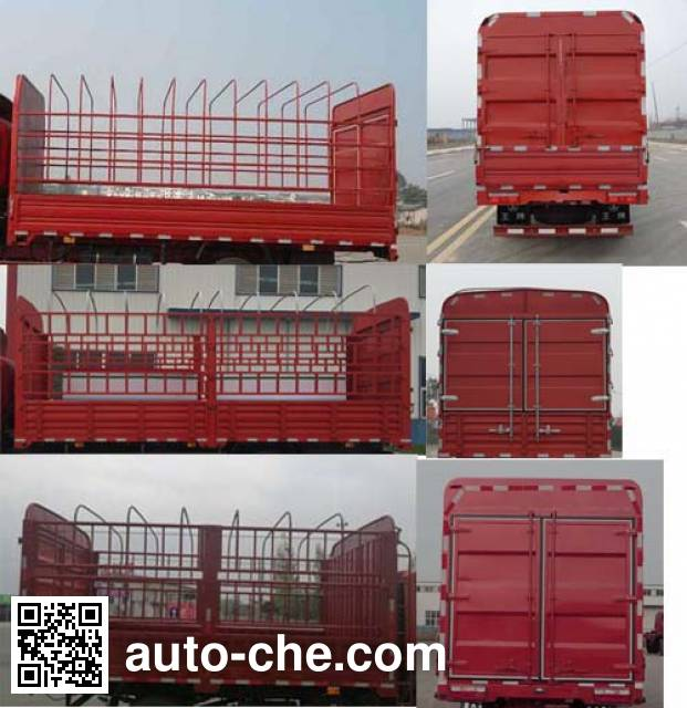 王牌牌CDW5070CCYH1Q5仓栅式运输车