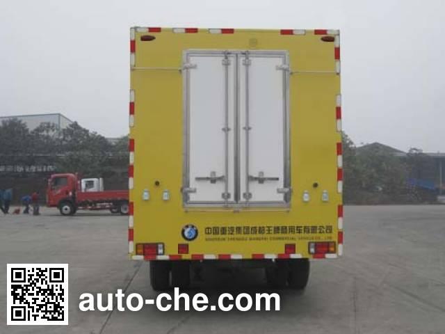 Sinotruk CDW Wangpai CDW5110XDYA1R4 power supply truck