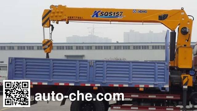 王牌牌CDW5163JSQA1C4随车起重运输车