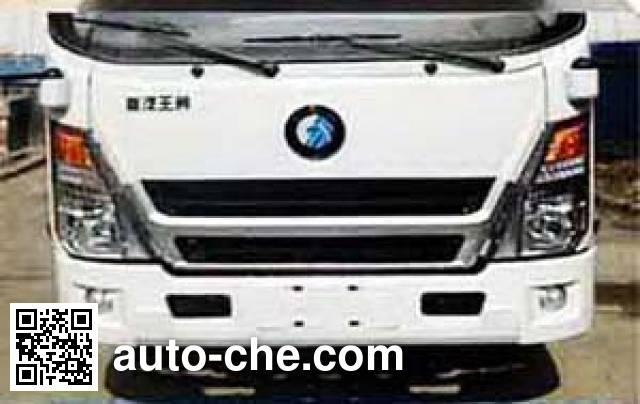 王牌牌CDW5070THB车载式混凝土泵车