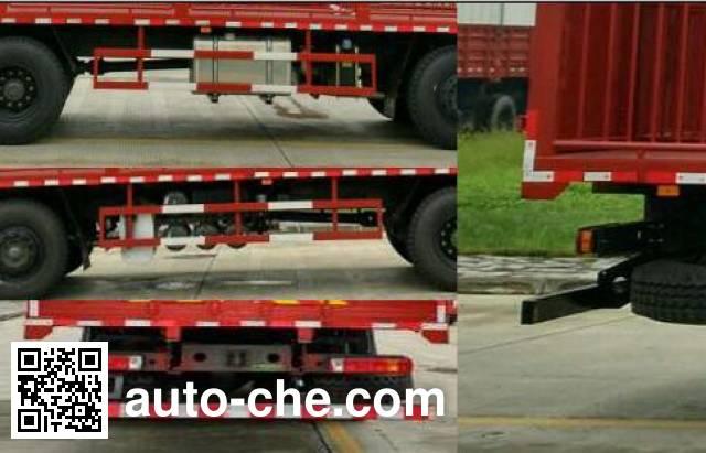 王牌牌CDW5250CCQA1T5畜禽运输车