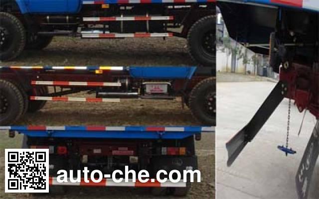 王牌牌CDW5815CD1J2自卸低速货车