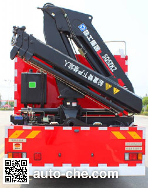 Xinaike CEF5130TXFJY120/W пожарный аварийно-спасательный автомобиль