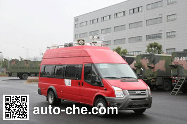 Zhongchiwei CEV5040XTX communication vehicle