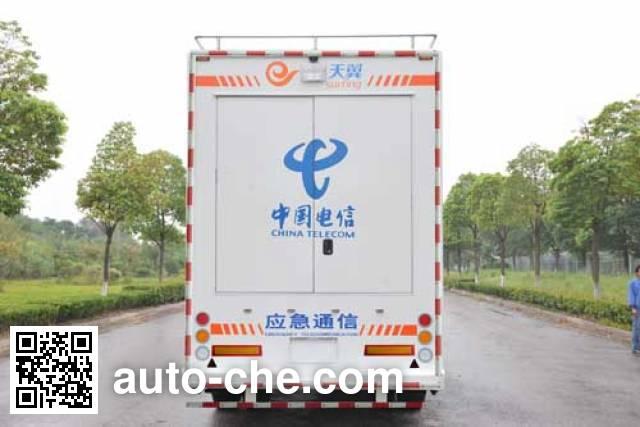 中驰威牌CEV9100XTX通信半挂车