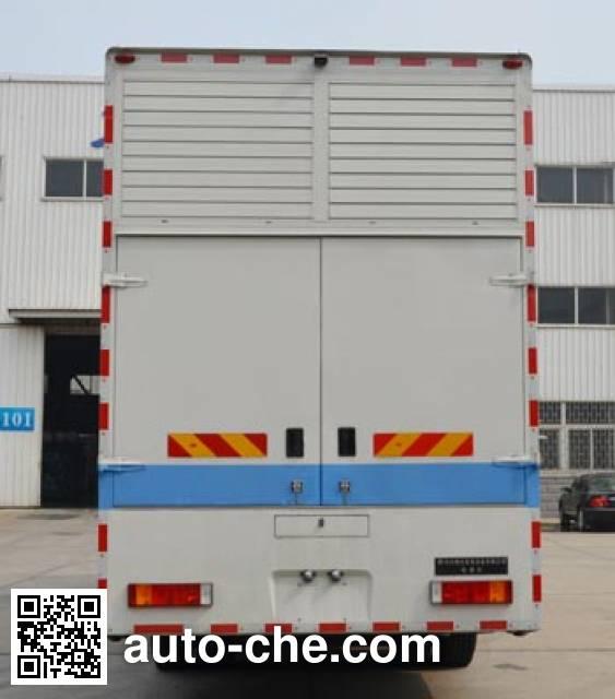 Yulu CFG5251XDY мобильная электростанция на базе автомобиля