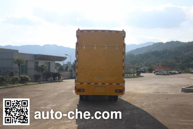 Changfeng CFQ5041TWJ sewage suction truck with solid and wet waste separation