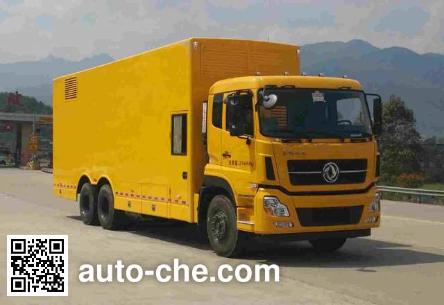 Changfeng CFQ5211XDY power supply truck