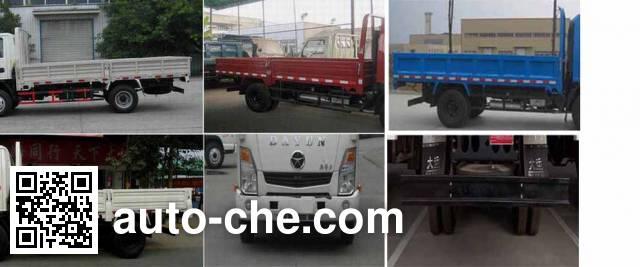 Dayun CGC3100HDD33D dump truck