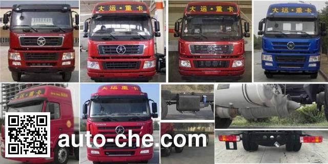 大运牌CGC1310D5EDHF载货汽车底盘