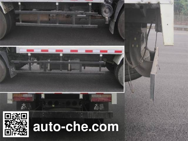 Dayun CGC5040XXYHDD33E box van truck