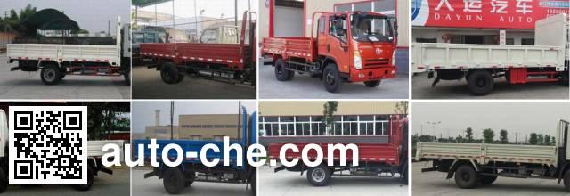Dayun CGC3110HDE37E dump truck