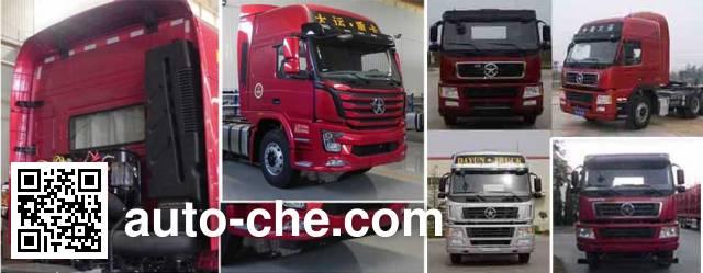 大运牌CGC4250WD42牵引汽车