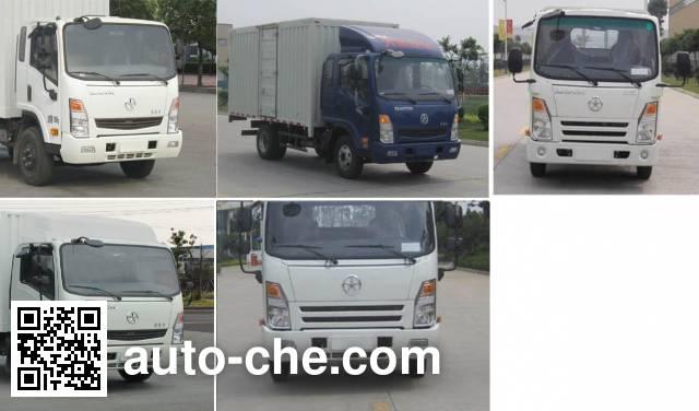 大运牌CGC5043XXYHDD33E厢式运输车