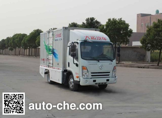 Dayun CGC5044XXYBEV1CBBJEAHK electric cargo van