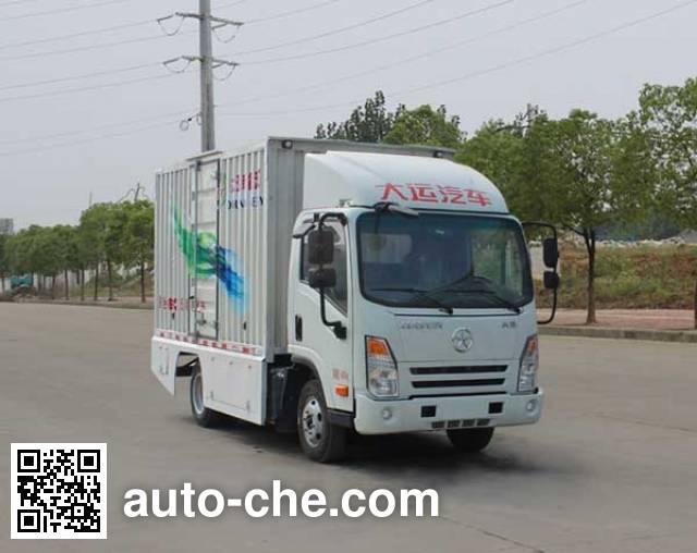 大运牌CGC5044XXYBEV1CBLJEAGK纯电动厢式运输车