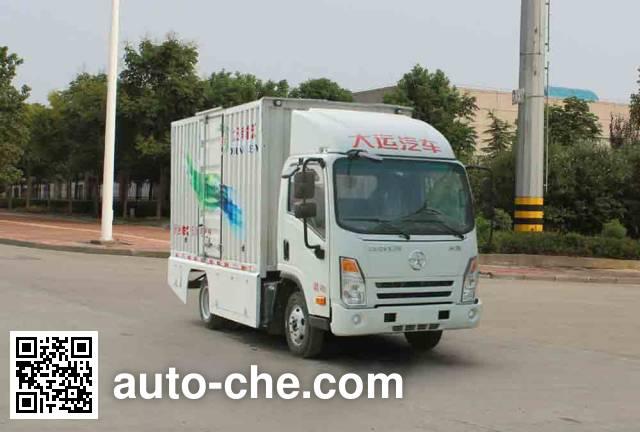 Dayun CGC5044XXYBEV1CBLJXAGK electric cargo van