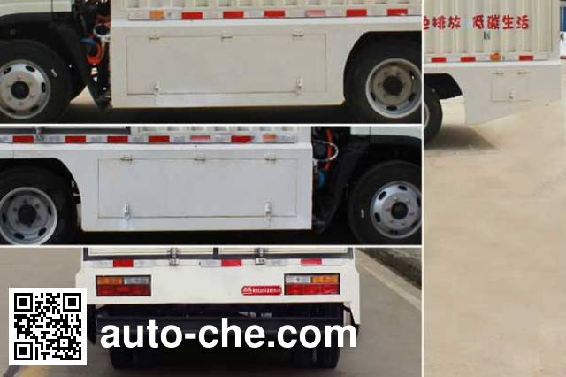 Dayun CGC5044XXYBEV1DCBJEAGK electric cargo van