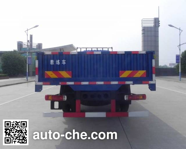 Dayun CGC5160XLHD5BAEA driver training vehicle