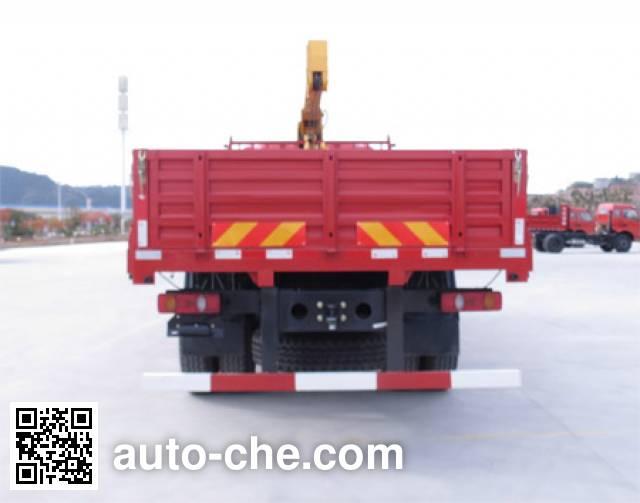 大运牌CGC5161JSQP1随车起重运输车