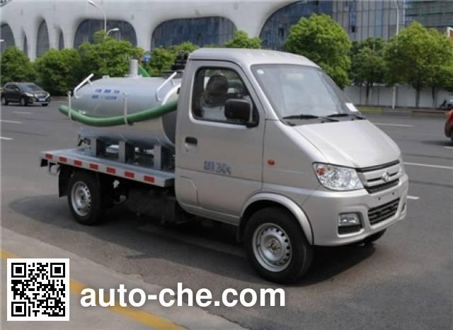 Sanli CGJ5030GXEE5 suction truck
