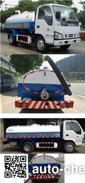 Sanli CGJ5070GXEE4 suction truck