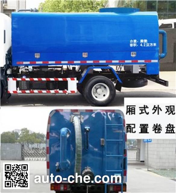 Sanli CGJ5071GXEAE5 suction truck