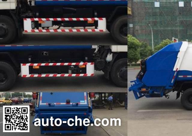Sanli CGJ5073ZYSE5 garbage compactor truck