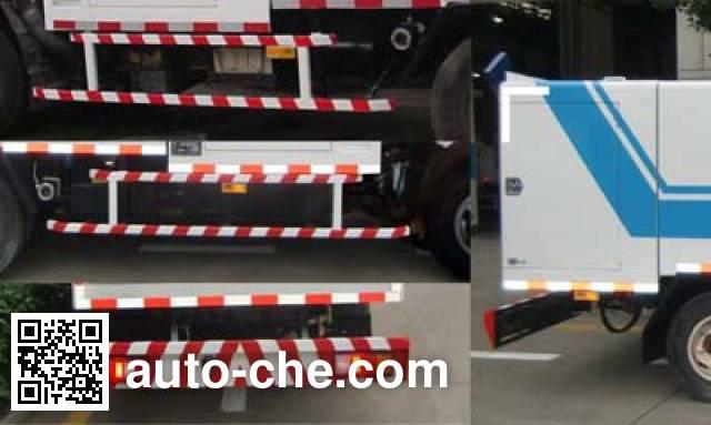 三力牌CGJ5081GQX下水道疏通清洗车