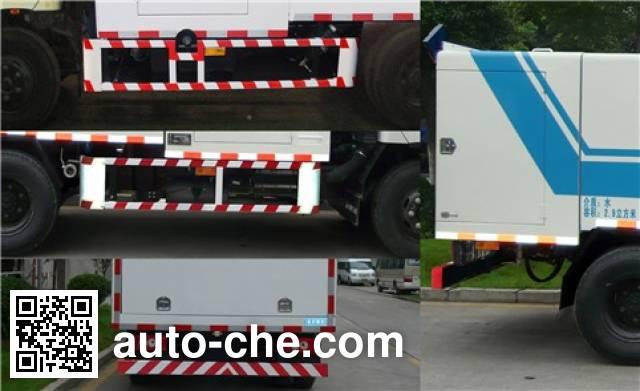 Sanli CGJ5081GQXE6 sewer flusher truck