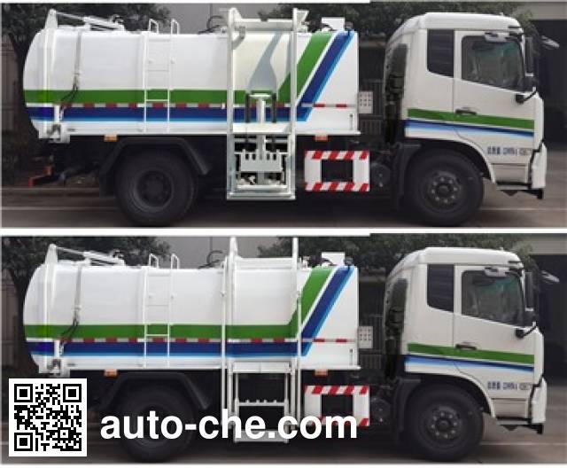 Sanli CGJ5120TCAE5 food waste truck