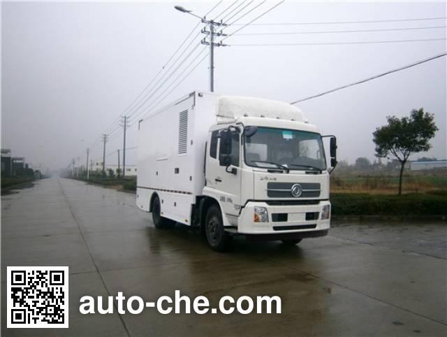 Sanli CGJ5120XGCE5 engineering works vehicle