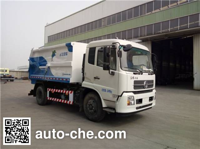 Sanli CGJ5121ZDJE5 docking garbage compactor truck