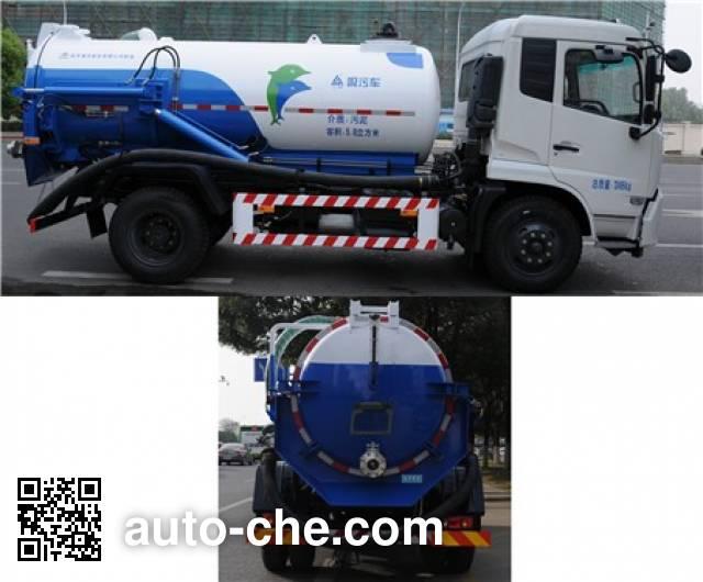 Sanli CGJ5123GXWE5 sewage suction truck