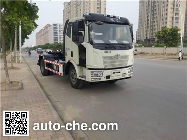 三力牌CGJ5124ZXXE5车厢可卸式垃圾车