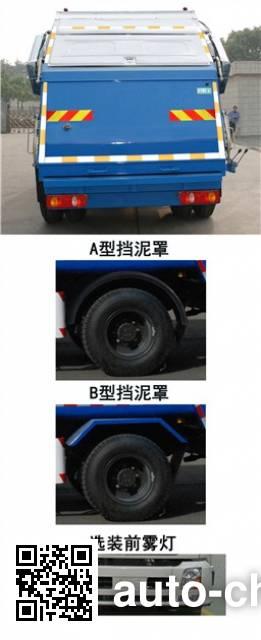 Sanli CGJ5126ZYSE5 garbage compactor truck