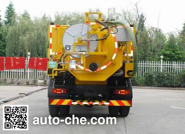 三力牌CGJ5162GQXE5下水道疏通清洗车