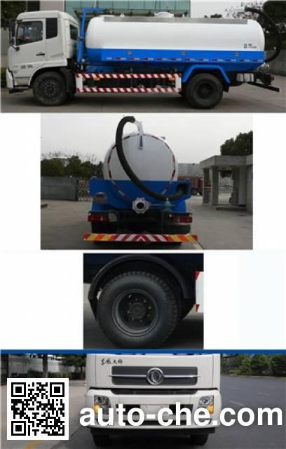 Sanli CGJ5162GXEE5 suction truck