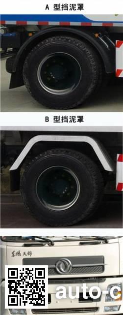 三力牌CGJ5163GXWE5吸污车