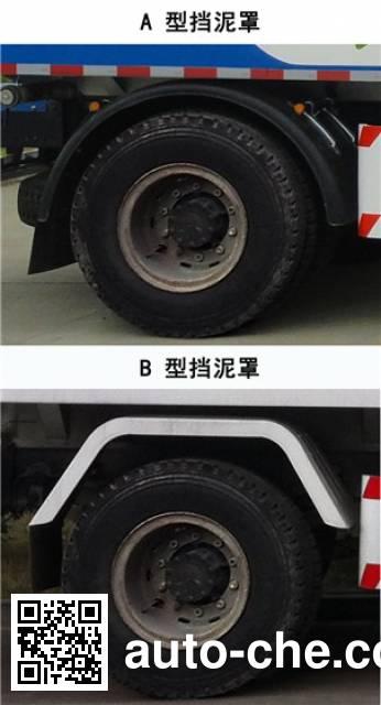Sanli CGJ5166GQXE5 street sprinkler truck