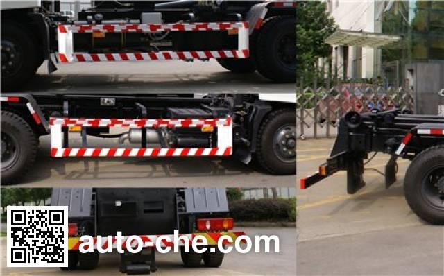 Sanli CGJ5166ZXXE5 detachable body garbage truck