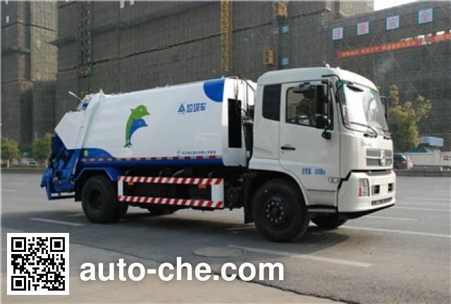 三力牌CGJ5169ZYSAE5压缩式垃圾车