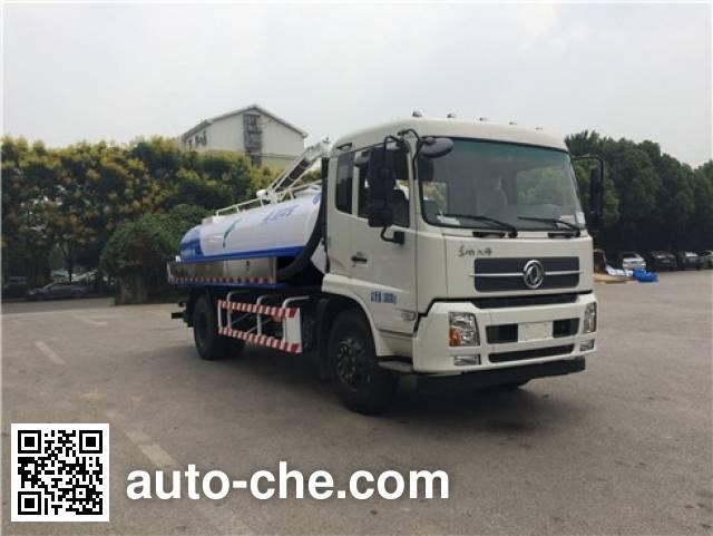 Sanli CGJ5180GXEE5 suction truck