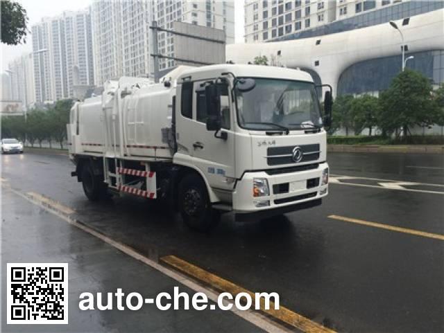 Sanli CGJ5180TCAE5 food waste truck
