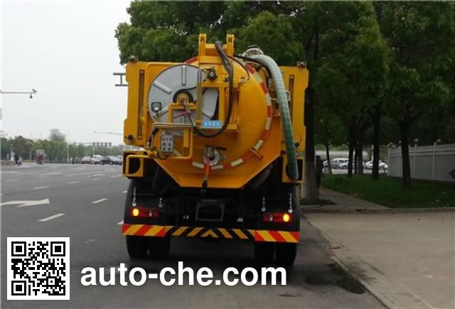 Sanli CGJ5181GQXE5 sewer flusher truck