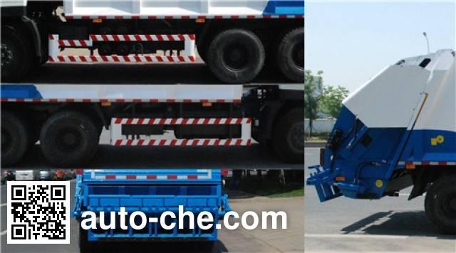 Sanli CGJ5254ZYSE5 garbage compactor truck