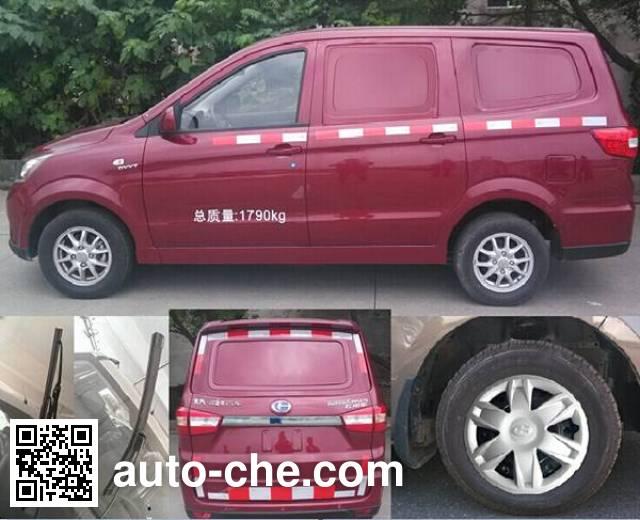 Changhe CH5026XXYCM23 box van truck
