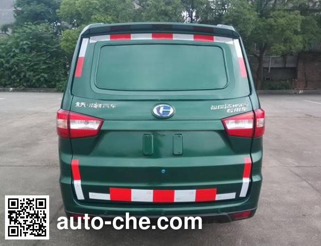 Changhe CH5026XYZCM22 postal vehicle
